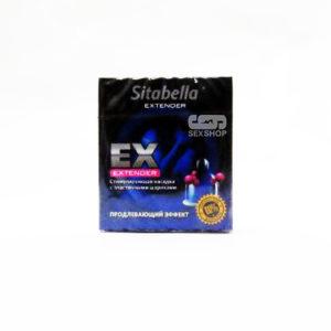 Презервативы Sitabella продлевающие Артикул 370