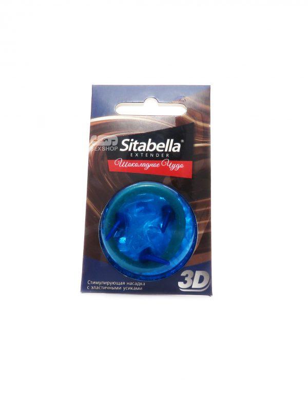 Стимулирующие насадки 3D от Sitabella