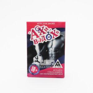 Секс-игра для взрослых Ахи Вздохи
