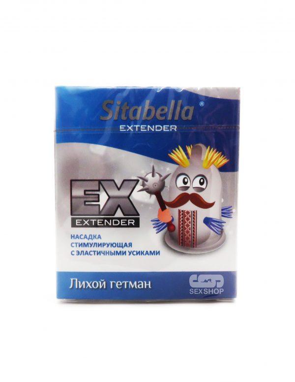 Стимулирующие презервативы-насадки с шипами от Sitabella