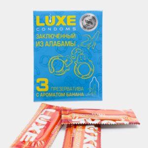 Презервативы Заключённый из Алабамы от Luxe 3 шт Артикул 630